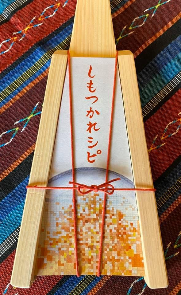 香川大介(吉見屋) / オリジナルポストカード付き鬼おろし販売